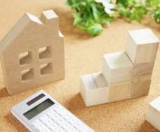 これから家を建てる方が知っておくべき住宅ローン減税制度とは