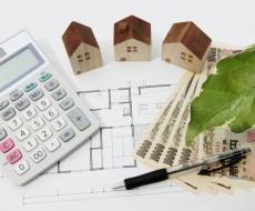 住宅ローンを検討する方は必読!フラット35の特徴