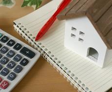 家を建てるなら住宅ローンの金利が低い今がお勧めです!