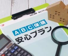 家と財産を守る火災保険の仕組みを徹底解説