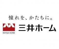三井ホームの特徴と坪単価、耐震性能
