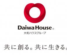 ダイワハウスの特徴と坪単価、耐震性能